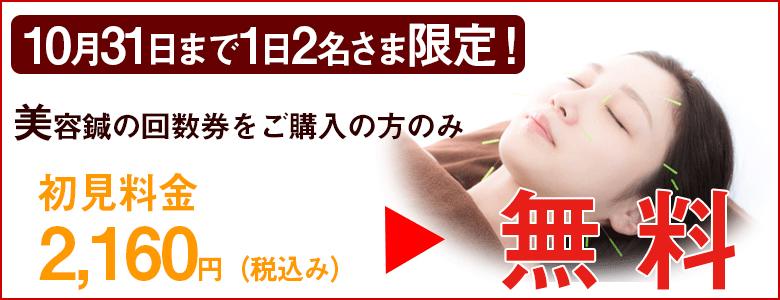 coupon4.jpg