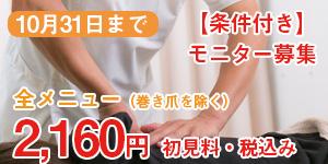 jyosei1.jpg