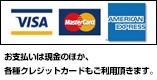 yorimitsu_credit_bnr
